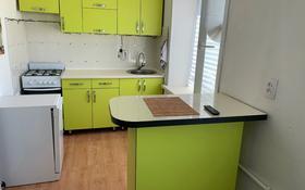 3-комнатная квартира, 54 м², 5/5 этаж, проспект Абая Кунанбаева 70 за 5.5 млн 〒 в Шахтинске