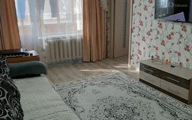 3-комнатная квартира, 51 м², 2/5 этаж, улица Новаторов 19 — Бурова Новаторов за 20 млн 〒 в Усть-Каменогорске