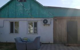 4-комнатный дом, 100 м², Физкультурная улица 114 за 11.5 млн 〒 в Уральске