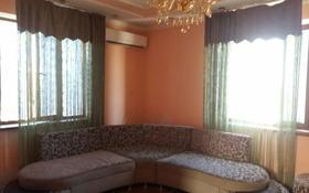 8-комнатный дом помесячно, 264 м², 10 сот., Шала Баксы за 450 000 〒 в Туркестане