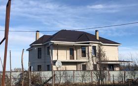 8-комнатный дом, 280 м², 12 сот., Новостройки за 120 млн 〒 в