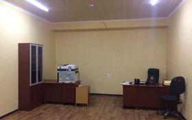 Офис площадью 350 м², Ниеткалиева 45 — Достоевского за 25 млн 〒 в Таразе