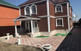 5-комнатный дом помесячно, 225 м², 8 сот., Жеруйык 58 за 750 000 〒 в Атырау