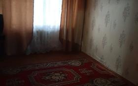 1-комнатная квартира, 32 м², 1/5 этаж помесячно, Аманжолова 139 за 40 000 〒 в Уральске