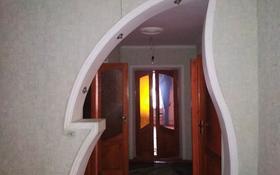 7-комнатный дом помесячно, 250 м², 10 сот., улица Коммун Гулистан 4 за 70 000 〒 в Шымкенте, Абайский р-н