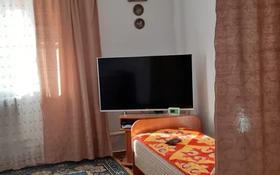 6-комнатный дом, 200 м², 13 сот., ул. Бисенкулов 622 за 18 млн 〒 в Кульсары