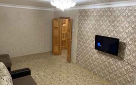 2-комнатная квартира, 50 м², 4/5 этаж, Назарбаева за 18.3 млн 〒 в Петропавловске