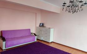 1-комнатная квартира, 43.6 м², 4/9 этаж, мкр Мамыр-4, Мкр Мамыр-4 за 17.7 млн 〒 в Алматы, Ауэзовский р-н