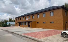 Сдается в аренду здание за 2 500 〒 в Темиртау