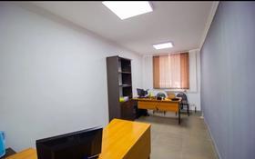 Офис площадью 46 м², Биржан сал 75 за 11.5 млн 〒 в Талдыкоргане