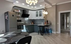 2-комнатная квартира, 125 м², 4/15 этаж помесячно, 10-й мкр за 350 000 〒 в Актау, 10-й мкр