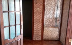 4-комнатная квартира, 76.3 м², 5/6 этаж помесячно, 11мкр 13 за 40 000 〒 в Лисаковске