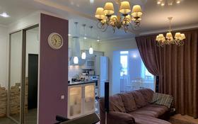 3-комнатная квартира, 90 м², 5/5 этаж, Жабаева 193 а за 37 млн 〒 в Петропавловске