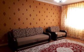 2-комнатная квартира, 71 м², 6/9 этаж, Сауран 7 — Алматы за 24.5 млн 〒 в Нур-Султане (Астана), Есиль р-н