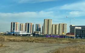Участок 50 соток, Чингиза Айтматова — Кургальджинское шоссе за 130 млн 〒 в Нур-Султане (Астана), Есиль р-н