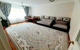 3-комнатная квартира, 90 м², 2/16 этаж, Мкр Самал 1 — проспект Республики за 35.5 млн 〒 в Нур-Султане (Астана), Сарыарка р-н