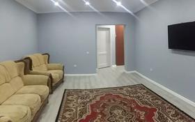 2-комнатная квартира, 70 м², 2/5 этаж, улица Есенберлина 150 б за 19.8 млн 〒 в Кокшетау
