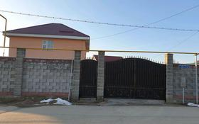 7-комнатный дом, 195 м², 10 сот., Аблайхана 3 за 32 млн 〒 в