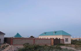 4-комнатный дом, 100 м², 10 сот., Наурыз 15 — Найзагараев за 9.5 млн 〒 в