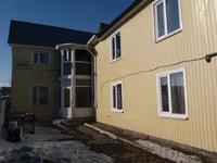 10-комнатный дом, 300 м², 4 сот.