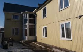 10-комнатный дом, 300 м², 4 сот., Каирбекова 253 — Лермонтова за 32 млн 〒 в Костанае