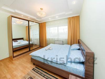 3-комнатная квартира, 120 м², 5 этаж посуточно, Достык 5/1 за 20 000 〒 в Нур-Султане (Астана), Есиль р-н