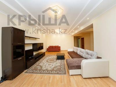 3-комнатная квартира, 120 м², 5 этаж посуточно, Достык 5/1 за 20 000 〒 в Нур-Султане (Астана), Есиль р-н — фото 5