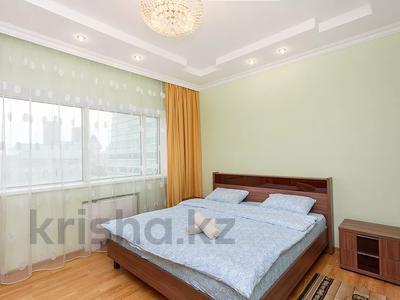 3-комнатная квартира, 120 м², 5 этаж посуточно, Достык 5/1 за 20 000 〒 в Нур-Султане (Астана), Есиль р-н — фото 6