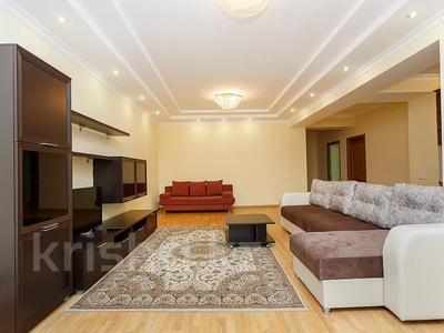 3-комнатная квартира, 120 м², 5 этаж посуточно, Достык 5/1 за 20 000 〒 в Нур-Султане (Астана), Есиль р-н — фото 7