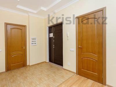 3-комнатная квартира, 120 м², 5 этаж посуточно, Достык 5/1 за 20 000 〒 в Нур-Султане (Астана), Есиль р-н — фото 8