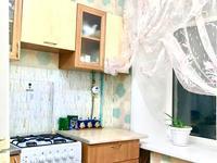 2-комнатная квартира, 46 м², 4/4 этаж
