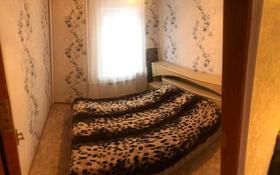 2-комнатная квартира, 42.7 м², 4/5 этаж, мкр Орбита-3 33 за 19.5 млн 〒 в Алматы, Бостандыкский р-н