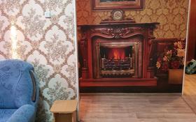 2-комнатная квартира, 48 м², 1/5 этаж, Ғарышкерлер 28 за 8.5 млн 〒 в Жезказгане