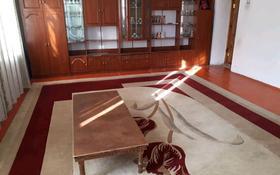 5-комнатный дом, 150 м², 80 сот., Кумтуйн 9 — Жамбула за 16 млн 〒 в Туркестане