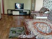 1-комнатная квартира, 32 м², 3/5 этаж посуточно, Парковая улица 120 за 5 500 〒 в Рудном