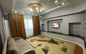 2-комнатная квартира, 55 м², 9/25 этаж посуточно, Каблукова 270/4 — Фрунзе за 13 000 〒 в Алматы, Бостандыкский р-н
