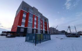 1-комнатная квартира, 45.4 м², 5/5 этаж, Батыс-2 47Г за ~ 8.6 млн 〒 в Актобе