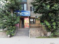 Магазин площадью 55 м²