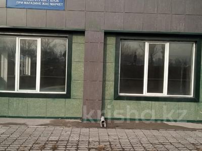Помещение площадью 250 м², Толе Би 273А за 3 000 〒 в Алматы, Алмалинский р-н — фото 7