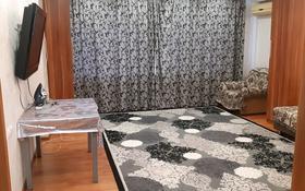 2-комнатная квартира, 61 м², 2/8 этаж помесячно, Алтын Ауыл 8/1 за 80 000 〒 в Каскелене