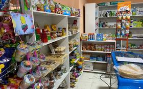Магазин площадью 43 м², мкр Шугыла 12/4 за 20.5 млн 〒 в Алматы, Наурызбайский р-н