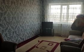 2-комнатная квартира, 97 м², 5/5 этаж, Алашахан 27 за 6.2 млн 〒 в Жезказгане