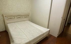 5-комнатная квартира, 110 м², 3/5 этаж, Мушели той 6 за 36 млн 〒 в Талдыкоргане