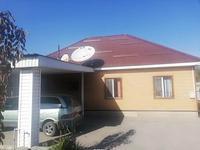 4-комнатный дом, 110 м², 10 сот., C. Ават за 20 млн 〒