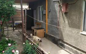 3-комнатный дом, 56.5 м², 1.66 сот., Венецианова 65 кв. 3 за 14.5 млн 〒 в Алматы, Жетысуский р-н