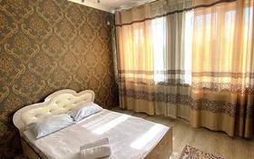 2-комнатная квартира, 55 м², 6/15 этаж посуточно, Навои 208/6 за 12 000 〒 в Алматы, Бостандыкский р-н