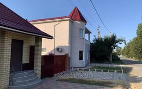 10-комнатный дом, 215 м², 7 сот., ул. Ленина 4 за 46.5 млн 〒 в Волгограде