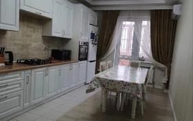 3-комнатная квартира, 119 м², 8/8 этаж, Уалиханова 19 за 50.5 млн 〒 в Атырау