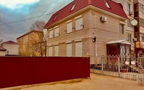 Офис площадью 420 м², Братьев Жубановых 259 — Сатпаева за 180 млн 〒 в Актобе