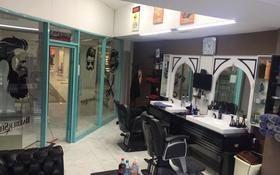 Магазин площадью 20 м², мкр Самал-1 — Жолдасбекова за 1.8 млн 〒 в Алматы, Медеуский р-н